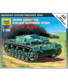 GERMAN ASSAULT GUN