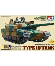 Tanque Japones Type 10