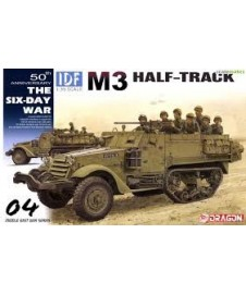 M3 Halftrack 20mm Hs.404 Cannon