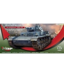 German Tank Pz.kpfw E