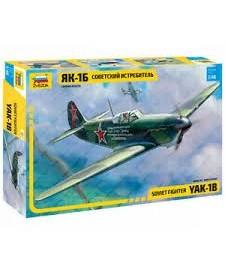 Yak-1b Soviet