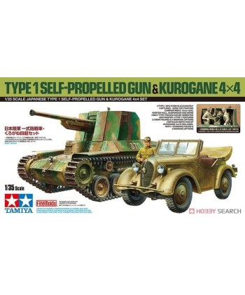Type 1 Self-propelled Gun Kurogane 4x4